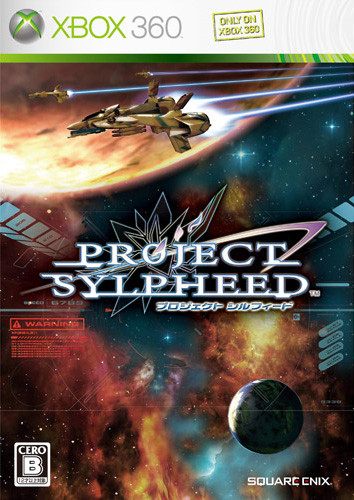 Project Sylpheed