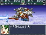 Super Robot Taisen : Original Generation
