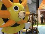 Le Thousand Sunny (from One Piece) figure de proue chez Toei animation