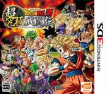 Dragon Ball Z : Extreme Butoden