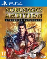 Nobunaga's Ambition : Sphere of Influence