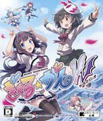Gal Gun : Double Peace