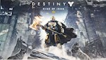 Destiny : Rise of Iron