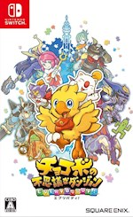 Chocobo's Mystery Dungeon : Every Buddy !